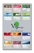 Laminated Card - 5.25x8.5 Calendar, Schedule, Chart - Extra Thick-0